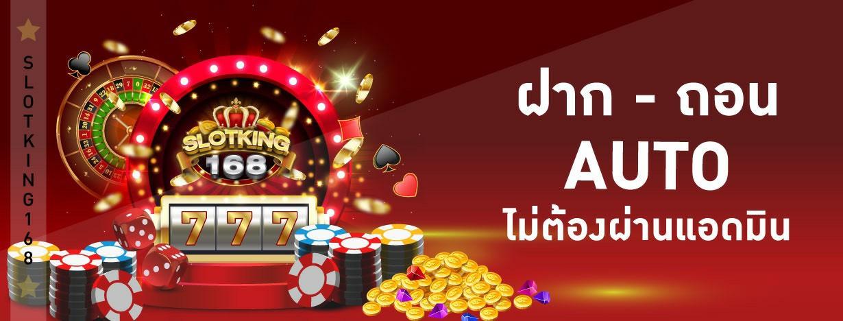 line_oa_chat_210325_142851